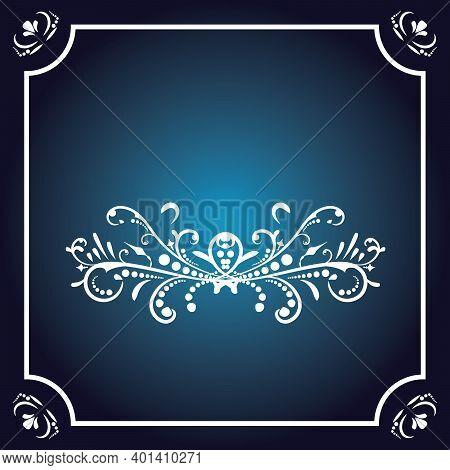 Victorian Calligraphic Frame Element. Wedding Invitations. Vintage Ornament Greeting Card. Flourishe
