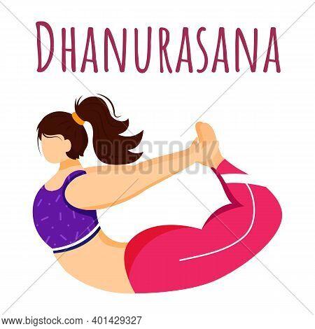Dhanurasana Social Media Post Mockup. Bow Pose. Caucausian Woman Doing Yoga Posture. Web Banner Desi