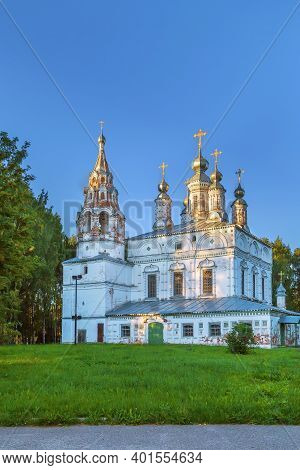 Transfiguration Church (1689 - 1696) In Veliky Ustyug, Russia
