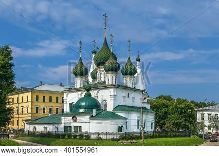 Church Of The Transfiguration Of Jesus In Yaroslavl, Russia