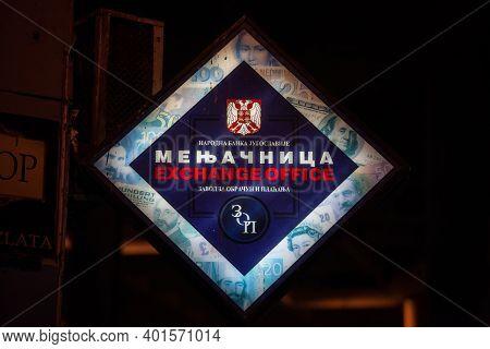 Belgrade, Serbia - October 13, 2020: Obsolete Sign Of The Yugoslav National Bank (narodna Banka Jugo