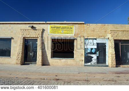 Abandoned house. Old Town market.Sharm El Sheikh, Egypt on November 7, 2020