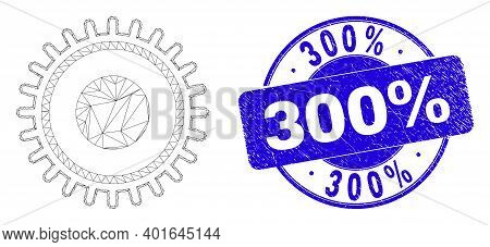 Web Mesh Gear Pictogram And 300 Percents Seal Stamp. Blue Vector Rounded Textured Seal With 300 Perc