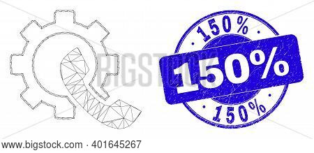 Web Mesh Phone Receiver Gear Pictogram And 150 Percents Seal Stamp. Blue Vector Round Scratched Stam