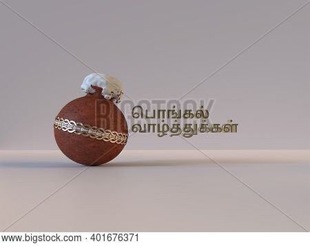 Pongal Top With Tamil Typography In 3d Render