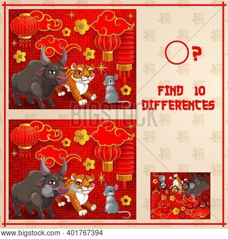 Kids Find Ten Differences Game With Chinese New Year Zodiac Animals. Child Riddle With Search And Co