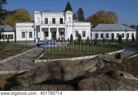Trostyanets, Sumy Oblast/ukraine - 08.10.2011. Galitzine Palace In Trostyanets. Autmn Season.