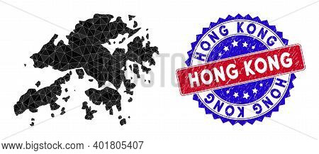 Hong Kong Map Polygonal Mesh With Filled Triangles, And Rubber Bicolor Seal. Triangle Mosaic Hong Ko