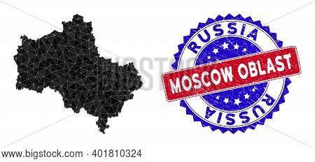 Moscow Oblast Map Polygonal Mesh With Filled Triangles, And Rough Bicolor Seal. Triangle Mosaic Mosc