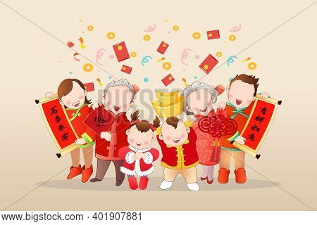Three Generation Asian Family Celebrating Lunar New Year Holding Couplets (chinese Text From Left To