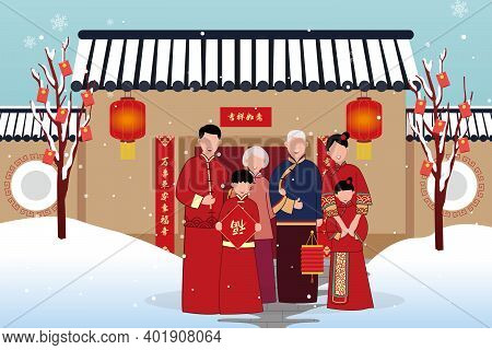 Three Generation Asian Family In Traditional Clothes Taking A Group Photo Celebrating Lunar New Year
