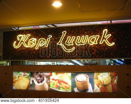 Ubud, Bali, Indonesia - April 13, 2014: Logo Of Legendary Coffee, Kopi Luwak,