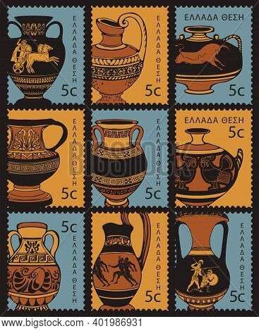 Set Of Decorative Postage Stamps With Antique Greek Amphorae In Black And Orange Colors. Vector Coll