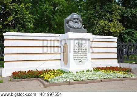 Tver, Russia - June 26, 2016: Monument To Karl Marx In Tver
