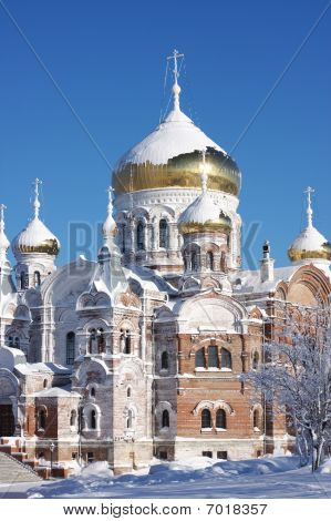 Belogorsky St. Nicholas Monastery in the Perm region poster