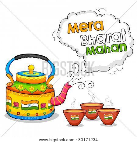 illustration of India kitsch art of kettle and clay glass showing Mera Bharat Mahan( My India is Great)