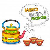 illustration of India kitsch art of kettle and clay glass showing Mera Bharat Mahan( My India is Great) poster