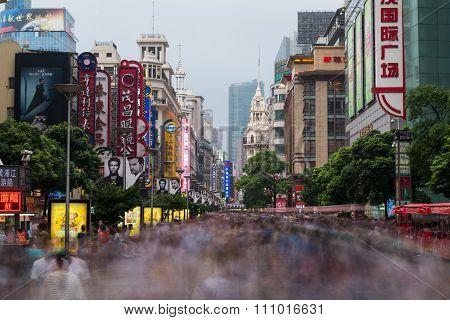Shanghai, China - Circa September 2015: Pedestrian Traffic On Nanjing Road, Shanghai,  China