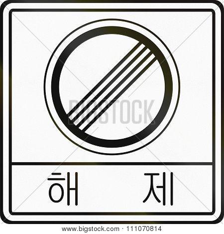 Obsolete Korean Traffic Sign - End of restriction. poster