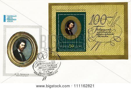 Ivan Nikolaevich Kramskoy -- Russian painter and draftsman