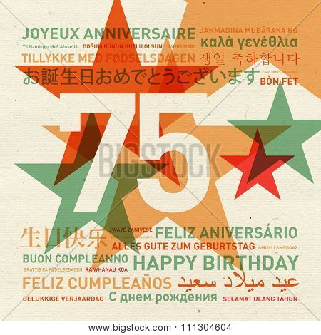 75Th Anniversary Happy Birthday Card From The World