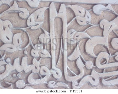 arabic script as a relief on a wall.