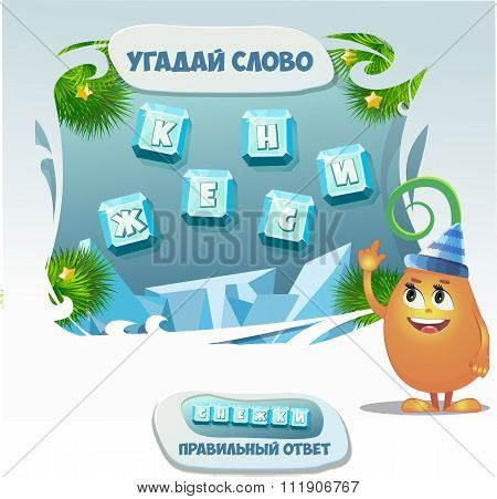 Guess The Word In Russian Language