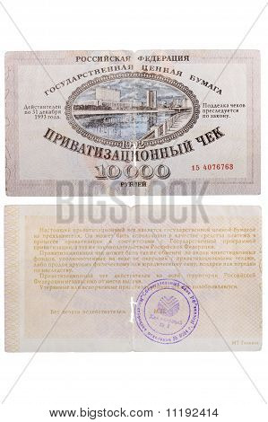 Russia Circa 1992 A Privatization Check Of 10000 Rubles