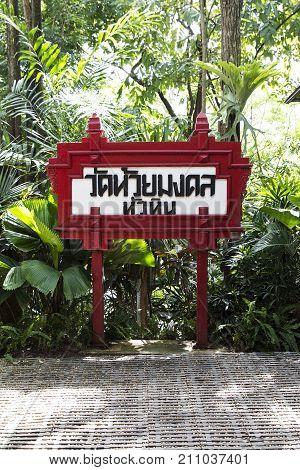 red wood sign Hua Hin Wat Huay Mongkol translation