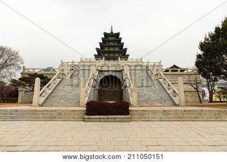 View Of The National Folk Museum Of Korea In The Northeast Part Of The Gyeongbokgung Palace