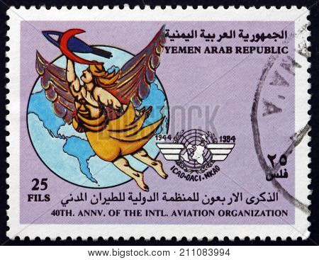 YEMEN - CIRCA 1985: a stamp printed in the Yemen Arab Republic dedicated to International Civil Aviation Organization 40th Anniversary circa 1985