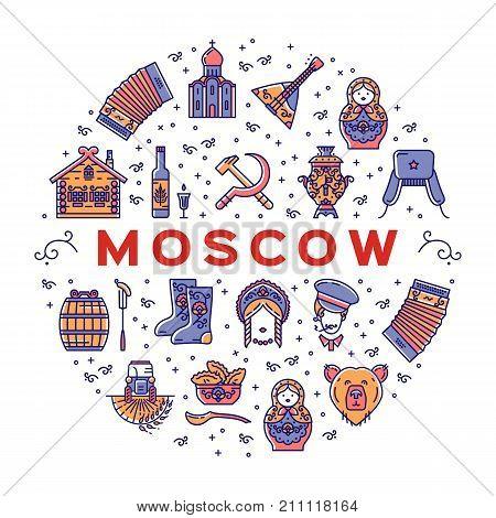 Vector Moscow illustration. Russian icons - flag, matryoshka doll, vodka and food, samovar, balalaika, bear, USSR, ornament and etc. Colorful Russian poster, flat infographics design