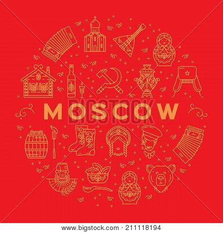 Vector Moscow illustration. Traditional Russian golden symbols on a red background. Flat circle infographics - flag, matryoshka doll, vodka and food, samovar, balalaika, bear, USSR, ornament and etc.