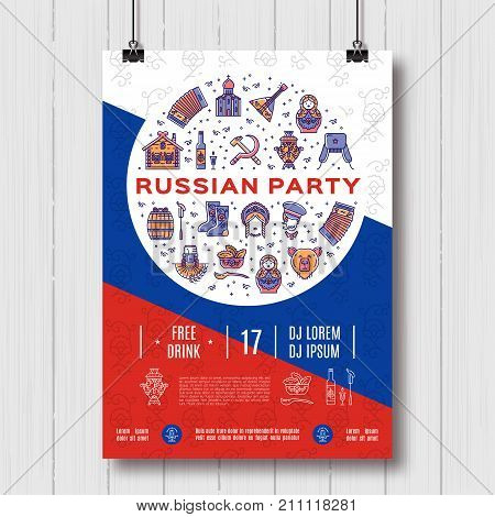 Russian party poster Music flyer. Hanging placard A4 size, Colorful russian icons - balalaika, matryoshka doll, drink and food, vodka, samovar, bear and etc. Vector illustration