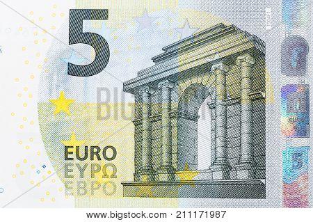 Closeup photo of a part of five euro note. Hi res photo.