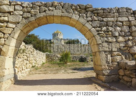 Orthodox St. Vladimir's Cathedral In Chersonesus Tavrichesky Through The Arch