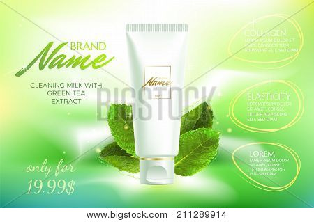 Advertising poster cosmetics shampoo, lotion, shower gel with extract or mint flavor. Mock up for the promotion of cosmetics in catalogs, magazines on web sites