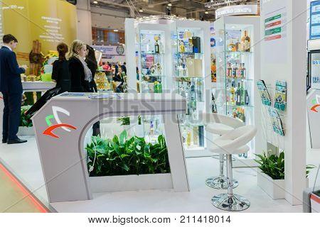 Agro Exhibition Golden Autumn, Russian