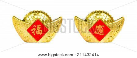 Beautiful golden Chinese wealth coins with words for lucky good fortune and happiness on Chinese new year 2018 isolated on white background (Clipping paths included) asian money finance coin concept
