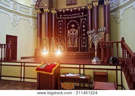 Kharkiv, Ukraine - December 17, 2014: Kharkiv Choral Synagogue interior.