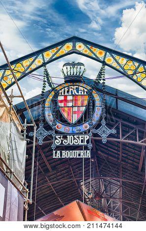 Emblem Of La Boqueria Market In Barcelona, Catalonia, Spain