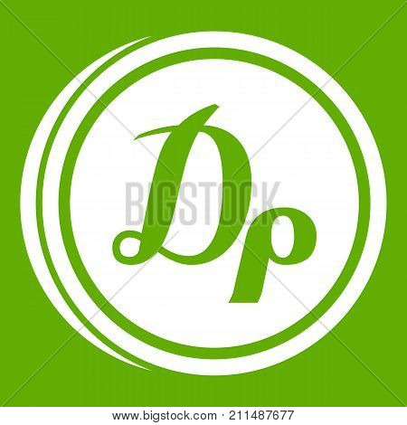 Coin drachma icon white isolated on green background. Vector illustration