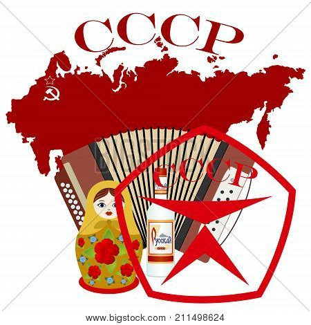 Sign of the quality of the USSR (Union of Soviet Socialist Republics) against the background of a bottle of Russian vodka, matryoshka (Russian suvunir), accordions and maps of the USSR (Union of Soviet Socialist Republics). The illustration on a white bac