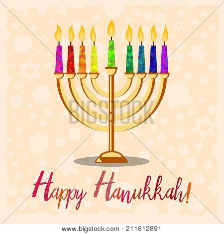 Postcard for greetings with Festival of Lights Feast of Dedication Hanukkah. Menorah with colorful candles on pale background with pattern. Vector illustration
