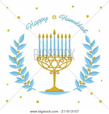 Hanukkah Vector Design - Happy Hanukkah greeting. Jewish holiday. Hanukkah gold Menorah and blue olive branches on white Background. Vector illustration