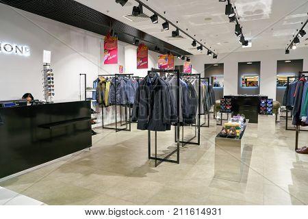 SAINT PETERSBURG, RUSSIA - CIRCA OCTOBER, 2017: inside Albione store in Saint Peterburg.
