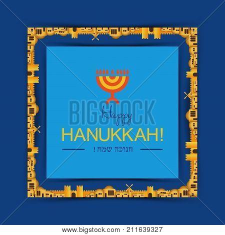 Happy Hanukkah Holiday Card Or Background.