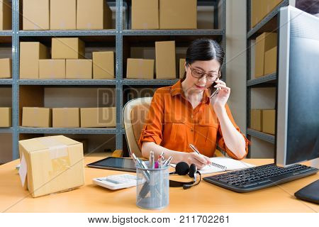 Beauty Business Woman Using Mobile Cell Phone