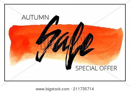 Advertising Banner For Autumn Sales For Posting On The Site Or Shop Window. Autumn Resale, Discounts