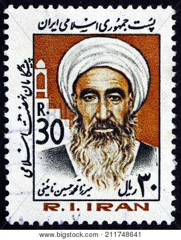IRAN - CIRCA 1983: a stamp printed in the Iran shows Ayatollah Mirza Mohammad Hossein Naini was a cleric and the most famous theoretician of Iran's constitutional revolution circa 1983